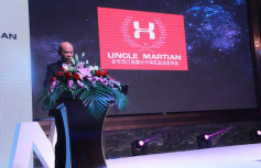Under Armour is claiming that the logo of Chinese sportswear company Uncle Martian is too similar to Under Armour's.