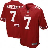 (Image via NFL Shop)