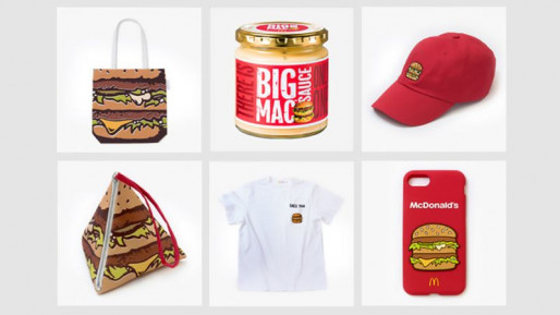 McDonald's teamed up with Japanese company Beams for burger-themed merchandise. (Image via Hungry Forever)